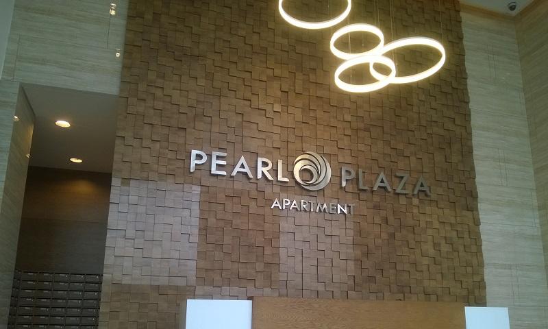 Cho thuê căn hộ Pearl Plaza